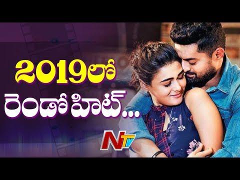 ఈ ఏడాది F2 తర్వాత రెండో హిట్ 118 | Kalyan Ram 118 | NTV Entertainment