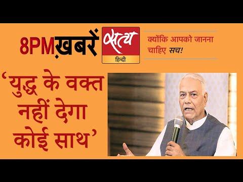 Satya Hindi News Bulletin। सत्य हिंदी समाचार बुलेटिन। 12 सितंबर, दिनभर की बड़ी ख़बरें