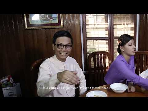 Veure vídeo WORLD DOWN SYNDROME DAY 2019 - Myanmar Down Syndrome Association, Myanmar (1) - #LeaveNoOneBehind