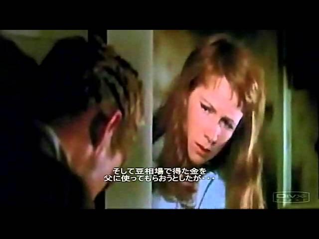 East of Eden(エデンの東)-James Dean