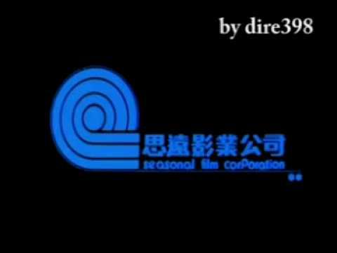 Seasonal Film Corp