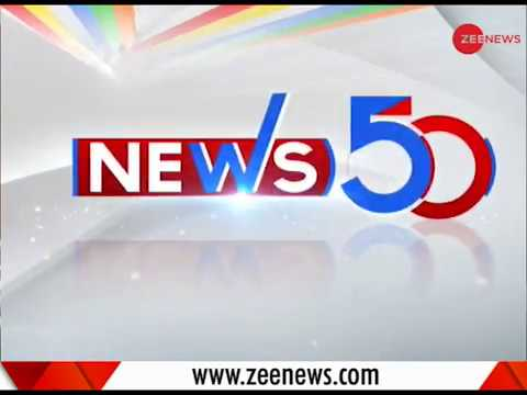 News 50: Watch top 50 stories of the day, 11th November, 2018