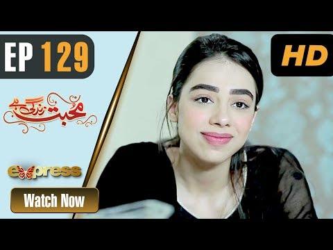 Pakistani Drama | Mohabbat Zindagi Hai - Episode 129 | Express Entertainment Dramas | Madiha