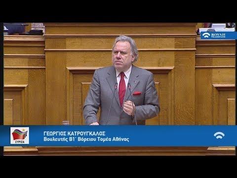 Βουλή: Στην τελική ευθεία η συνταγματική αναθεώρηση