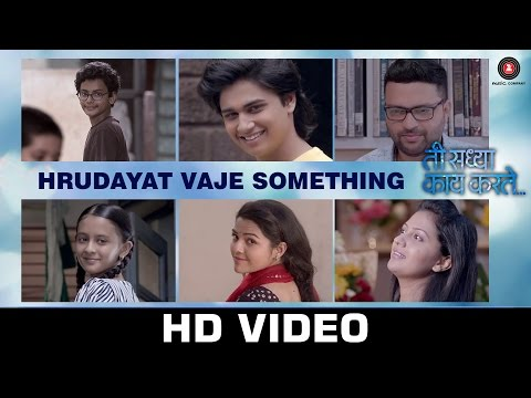 Video Hrudayat Vaje Something | Ti Saddhya Kay Karte | Ankush Chaudhari & Tejashree Pradhan download in MP3, 3GP, MP4, WEBM, AVI, FLV January 2017