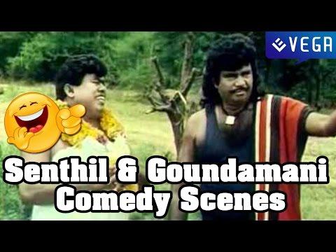 Senthil & Goundamani Superhit Comedy Scenes