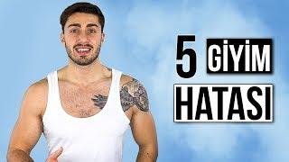 Video Erkek Giyim Hataları   5 HATA! MP3, 3GP, MP4, WEBM, AVI, FLV Desember 2018