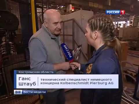 """Сюжет в итоговой программе """"Вести недели"""", 09.11.14."""