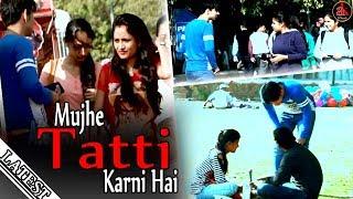 Video Mujhe Tatti Karni Hai    अखंड चुतियापा    AK Pranks    Comment Trolling Part - 3    Viral Video 2017 MP3, 3GP, MP4, WEBM, AVI, FLV April 2018