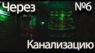 Resident Evil 2 Клер Редфилд Сценарий B #6 Через канализацию