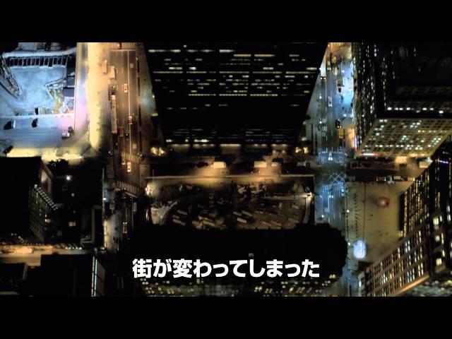 Netflix配信!ドラマ「デアデビル」予告編
