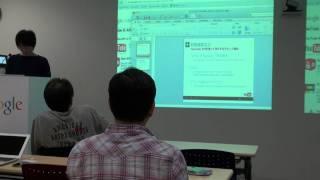 2011/11/30 YouTube API User Groupキックオフイベント