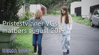 Tilbake til hverdagen | Vinner av VGs matbørs august 2019 | REMA 1000