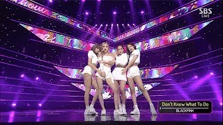 Video BLACKPINK - 'Don't Know What To Do' 0407 SBS Inkigayo MP3, 3GP, MP4, WEBM, AVI, FLV Juni 2019