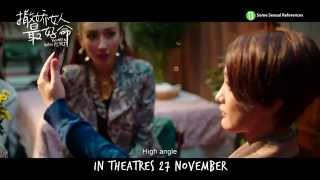 Women Who Flirt Official Trailer