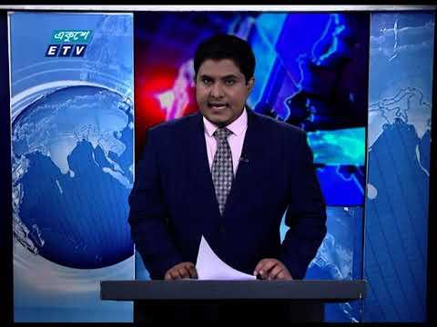 11 PM News || রাত ১১টার সংবাদ || 17 September 2020 || ETV News