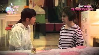 """""""My Unfortunate Boyfriend"""" episode 13 - preview"""
