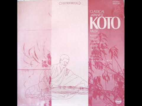 Classical Japanese Koto Music – Izumi-Kai Original Instrumental Group – Rokudan