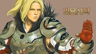 Видео к игре Black Desert из публикации: Новый класс для корейской Black Desert — Striker
