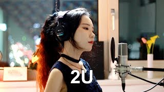David Guetta ft Justin Bieber -  2U ( cover by J.Fla )