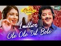 Title Song   OLE OLE DIL BOLE   Jyoti & Jhilik   91.9 Sarthak FM