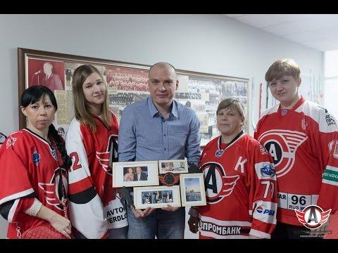 Андрей Владимирович, с Днём Рождения! - ролик от болельщиков