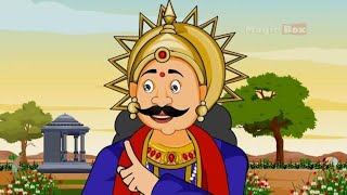 Tales of Tenali Raman in Tamil - 20 - THE REAL DECORATION - Animated / Cartoon Stories