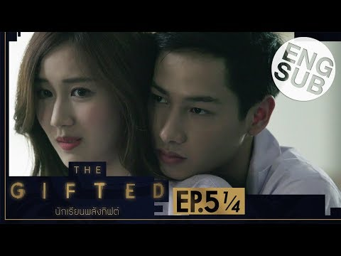 [Eng Sub] THE GIFTED นักเรียนพลังกิฟต์ | EP.5 [1/4]