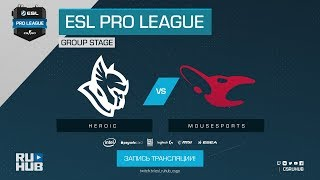 Heroic vs mousesports - ESL Pro League S7 Finals - map1 - de_cache [Anishared, SleepSomeWhile]