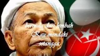 Lelaki Siti Nurhaliza