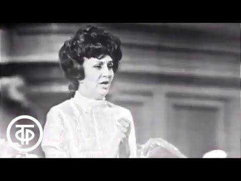 Поет Зара Долуханова. Концерт в Большом зале Московской консерватории. 1969 г.