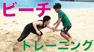 砂浜で体幹+足腰を鍛える