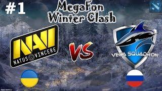 Na`Vi vs Vega #1 (BO3) | MegaFon Winter Clash