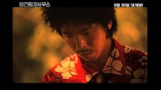 Nonton Trailer De Young Gun In The Time Film Subtitle Indonesia Streaming Movie Download