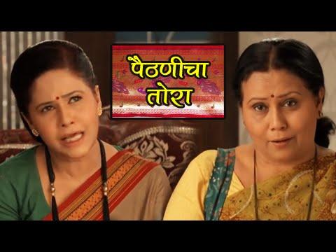 Video Nanda Saukhya Bhare | Best Scene of Lalita & Vachchi Mavshi | Zee Marathi Serial download in MP3, 3GP, MP4, WEBM, AVI, FLV January 2017