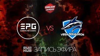 EPG vs Vega Squadron, DreamLeague Season 7, game 1 [Adekvat, 4ce]