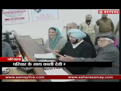 Captain Amarinder Singh filed nomination from Patiala with his thousands of workers