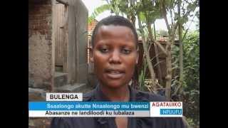 Download Video Ssalongo akutte Nnalongo mu bwenzi MP3 3GP MP4