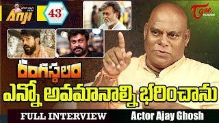 Video Rangasthalam Villain Ajay Ghosh Exclusive Interview | Open Talk with Anji #43 - TeluguOne MP3, 3GP, MP4, WEBM, AVI, FLV Desember 2018