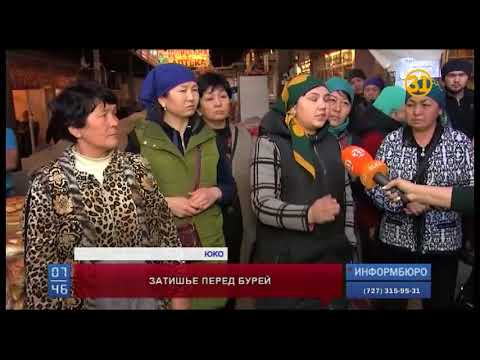 Жители поселка Абай боятся отпускать детей на улицу (видео)