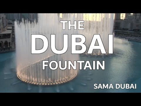 Парк фонтанов Дубай.