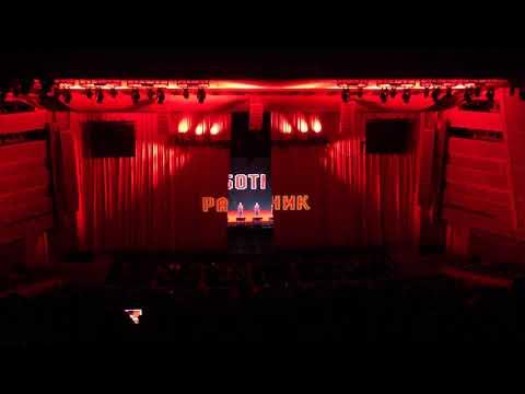 Kraftwerk Live in Moscow 2018
