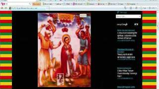 Ethiopian Orthodox Tewahedo Website