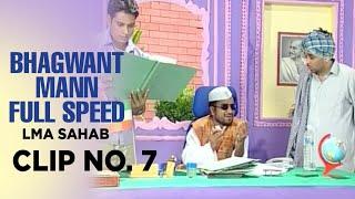 Video Bhagwant Mann Full Speed | LMA Sahab | Clip No. 7 MP3, 3GP, MP4, WEBM, AVI, FLV Maret 2019