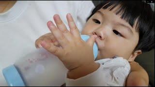 video thumbnail AMOBABY Silicone balloon feeding bottle 200mL BLUE youtube