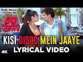 Download Lagu Kisi Disco Mein Jaaye Lyrical- Bade Miyan Chote Miyan | Alka Yagnik, Udit Narayan | Govinda, Raveena Mp3 Free