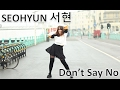 SEOHYUN 서현 Don't Say No Dance Cover【Xina】