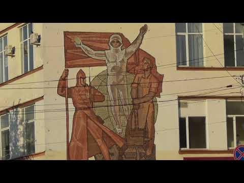 mozaika Gagarin