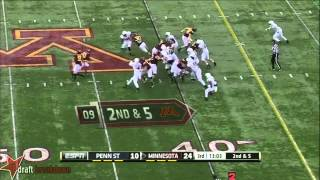 DaQuan Jones vs Minnesota (2013)