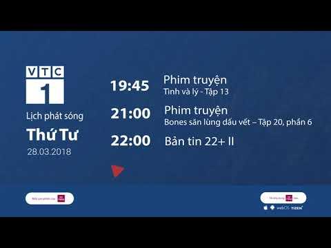 Lịch phát sóng VTC1 ngày 28/03/2018 | VTC1 - Thời lượng: 100 giây.